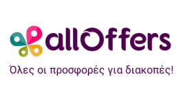 allOffers, Όλες οι προσφορές για διακοπές!