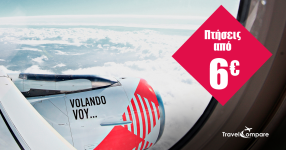 offer-volotea-int-2018-03