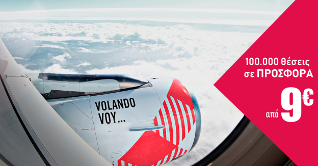 offer-volotea-int-2018-10